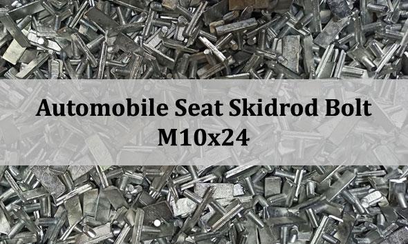 automobile seat bolt, seat fastener, seat bolts, seat skid bolt, seat skidrod bolt
